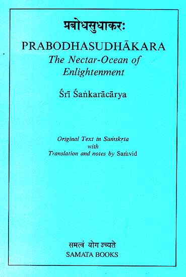 Prabodhasudhakara: The Nectar-Ocean of Enlightenment