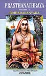Prasthanathraya Volume-V Brihadaranyaka Upanishad (The Only Edition with Shankaracharya's Commentary in the Original Sanskrit with English Translation)