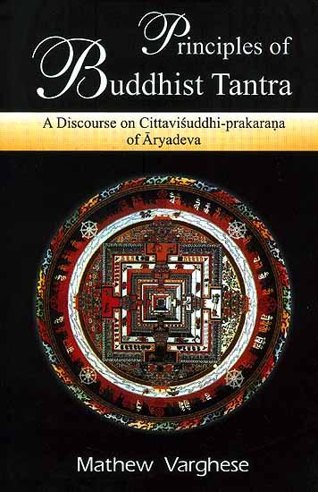Principles of Buddhist Tantra (A Discourse on Cittavisuddhi-prakarana of Aryadeva)