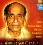 Pt. Mallikarjun Mansur (Audio CD)