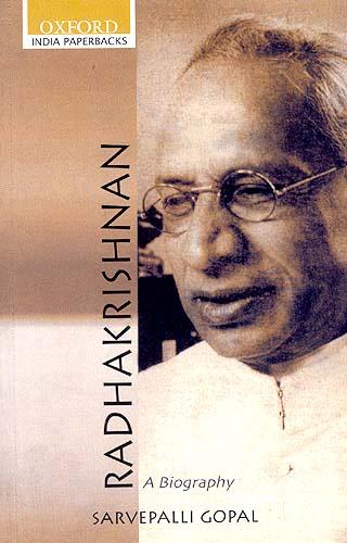 essay about sarvepalli radhakrishnan