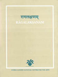 Ragalaksanam (With Roman)