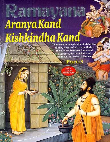 Ramayana: Aranya kand Kishkindha Kand (kand