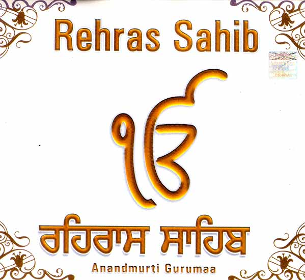 Rehras Sahib (Audio CD)