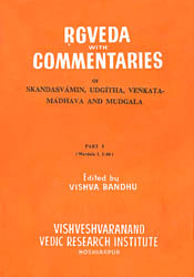 Rgveda with Four Commentaries (Skandasvamin, Udgitha, Venkata Madhava and Mudgala): Eight Volumes (Sanskrit Only)