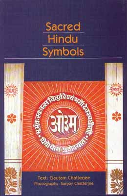 sacred writings of hinduism Abstract: in this article i provide an overview of the identity, role and function of sacred texts in hinduism hinduism's tremendous diversity extends to the numerous ways in which different types of texts have been identified as sacred and used by hindu practitioners it would be a mistake to attempt to summarise the role of.