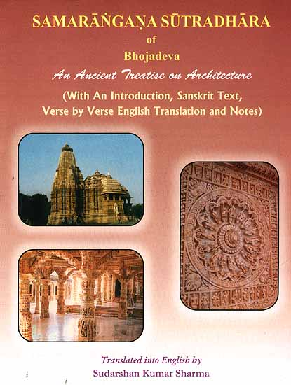 Samarangana Sutradhara of Bhojadeva: An Ancient Treatise on Architecture in Two Volumes)