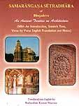 Samarangana Sutradhara of Bhojadeva: An Ancient Treatise on Architecture in Two Volumes)