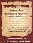 Samir Sanskrit Adhyayanam: A Companion to Sanskrit Grammar (With Transliteration)