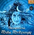 Sampoorna Maha Mrityunjay (Audio CD)
