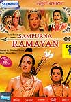 Sampurna Ramayan (Hindi Film DVD with English Subtitles)