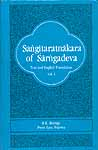 Sangitaratnakara (Sangeet Ratnakara) of Sarngadeva - Volume I.