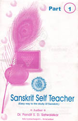 Sanskrit Self Teacher (Easy Way to the Study of Sanskrit) In Eighteen Booklets