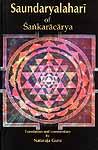 Saundaryalahari of Sankaracarya (Sanskrit Text, Transliteration, Word-to-Word Meaning, Translation and Detailed Commentary)