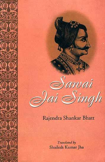 Sawai Jai Singh