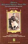 Seminar On Ishwarchandra Vidyasagar: Present Times (Ishwarchandra Vidyasagar O Bartaman Kal) : On The Occasion of The Birth Anniversary of Ishwarchandra Vidyasagar On 26th September 2001