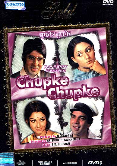 http://www.exoticindia.com/books/shhha_superhit_comedy_hindi_film_dvd_with_english_icn092.jpg