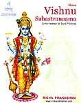 Shree Vishnu Sahastranaama: 1000 Names of Lord Vishnu (In Sanskrit and Roman)