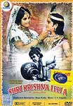 Shri Krishna Leela (DVD): B&W Hindi Film with English Subtitles