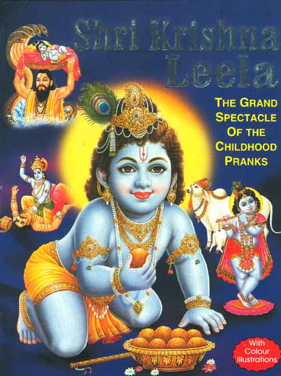 Shri Krishna Leela The Grand