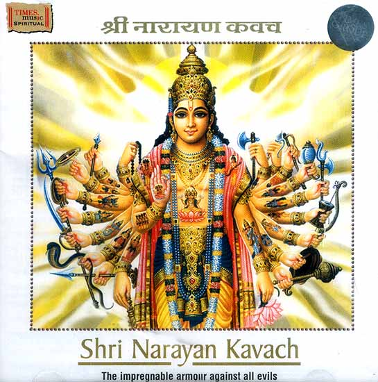 Shri Narayan Kavach: The ...