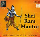 Shri Ram Mantra (Musical Expression Of Shri Ram Mantra) (Audio CD)