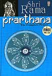 Shri Rama Prarthana: The Complete Prayer: (With 2 CDs containing the Chants and Prayers)