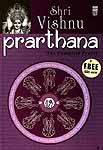 Shri Vishnu Prarthana: The Complete Prayer:  (With 2 CDs containing the Chants and Prayers) (Complete Book of all the Essential Chants and Prayers with Original Text, Transliteration and Translation in English)