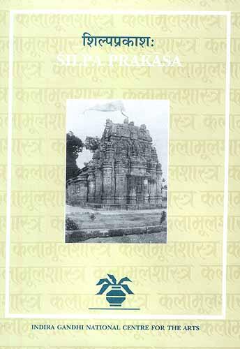 Silpa Prakasa