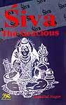 Siva (Shiva The Gracious)
