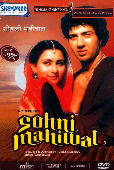 الدرامي والرومانسيه sohni mahiwal dvdrp sohni_mahiwal_in_colour_dvd_with_english_subtitles_icl024.jpg
