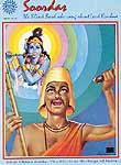Soordas The Blind Bard who Sang about Lord Krishna