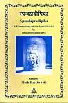 Spandapradipika (Sanskrit Edition) (A Commentary on the Spandakarika by Bhagavadutpalacarya)