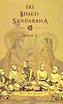 Sri Bhakti Sandarbha (Volume-2)