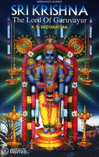 Sri Krishna (The Lord of Guruvayur)
