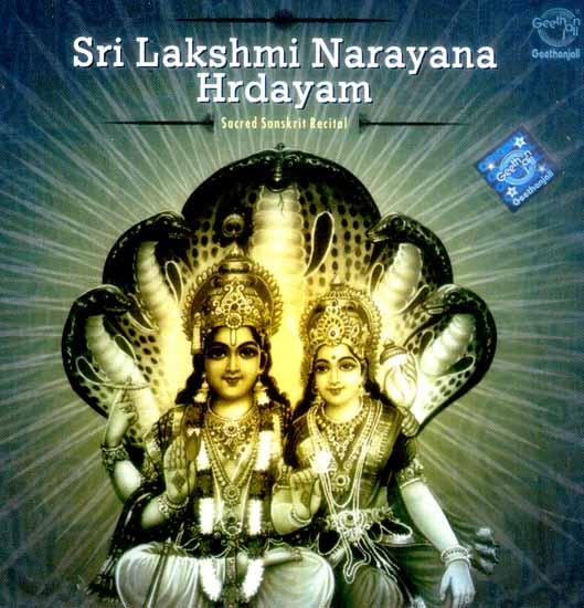 Sri Lakshmi Narayana Hrdayam (Sacred  Sanskrit Recital) (Audio CD)