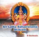 Sri Lalita Sahasranama Stotram (Audio CD): With the Book Sri Lalita Sahasranama (With Sanskrit Text, Transliteration and English Translation)