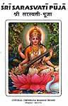 Sri Saraswati Puja