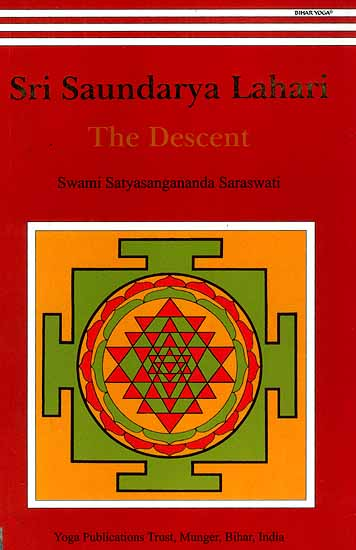 Sri Saundarya Lahari The Descent