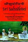 Sri Subodhini: Commentary on Srimad Bhagavata Purana - Volume IV