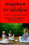 Sri Subodhini: Commentary on Srimad Bhagavata Purana - Volume IX