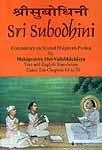 Sri Subodhini Commentary on Srimad Bhagavata Purana by Mahaprabhu Shri Vallabhacharya:  Canto Ten-Chapters 64 to 70 (Volume 12)