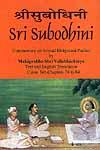 Sri Subodhini Commentary on Srimad Bhagavata Purana by Mahaprabhu Shri Vallabhacharya: Canto Ten-Chapters 78 to 84 (Volume 14)