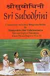 Sri Subodhini Commentary on Srimad Bhagavata Purana by Mahaprabhu Shri Vallabhacharya Canto: Three-Chapters 13 to 19 (Volume 23)
