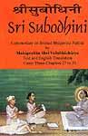 Sri Subodhini Commentary on Srimad Bhagavata Purana by Mahaprabhu Shri Vallabhacharya  Canto: Three-Chapters 27 to 33 (Volume 25)