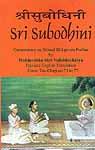 Sri Subodhini Commentary on Srimad Bhagavata Purana by Mahaprabhu Shri Vallabhacharya  Canto: Ten-Chapters 71 to 77 (Volume 13)
