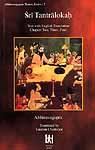 Sri Tantralokah - Volume II (Sanskrit Text with English Translation, Transliteration of Chapter Two, Three, Four)