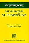 SRI VENKATESA SUPRABHATAM (With Sanskrit Text, Transliteration and English Translation)