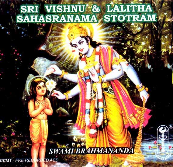 Sri Lalitha Sahasranamam Mp3