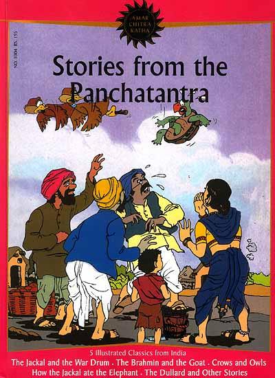 Short Malayalam Stories Pdf
